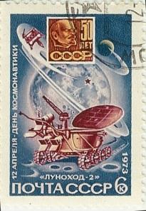 Lunokhod stamp 10