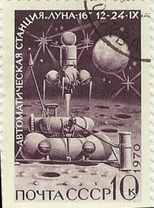 Lunokhod stamp 11