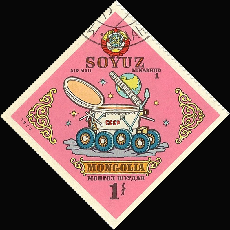 Lunokhod stamp 6