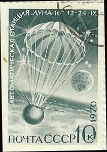 Lunokhod stamp 7