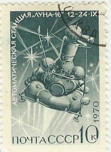 Lunokhod stamp 8