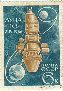 Lunokhod stamp 9